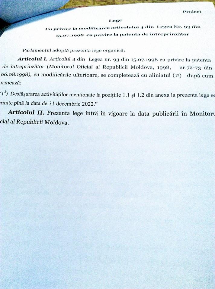patentă ACUM