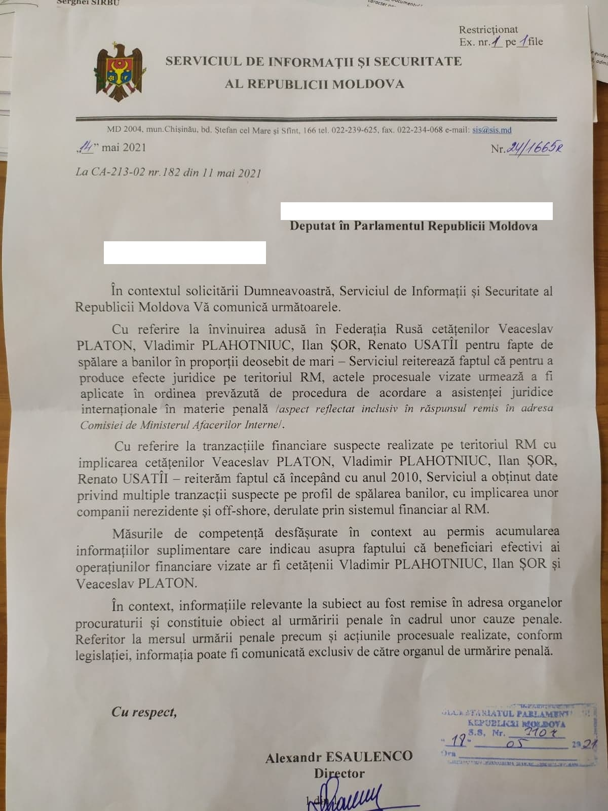 Document SIS